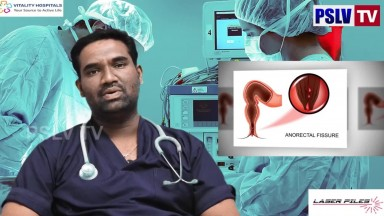 Anal Fissure Symptoms and Treatment Telugu