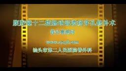Laparoscopic duodenal ulcer perforation repair 2